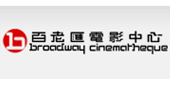 IGP創藝禮品|Gift|BroadwayCinema