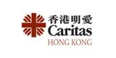 創藝禮品|Caritas-HK
