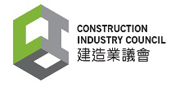 IGP創藝禮品|Construction-Council