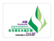 IGP創藝禮品|香港環保卓越計劃