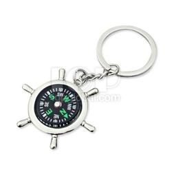 指南針鑰匙扣