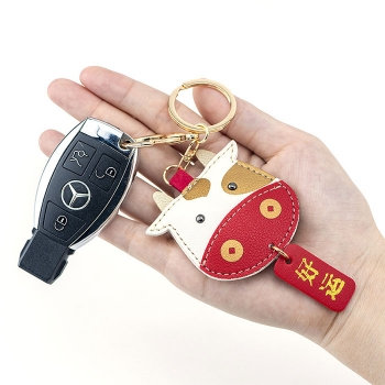 Year of the ox leather keychain