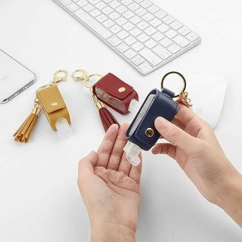 Keychain leather sheath for hand sanitizer