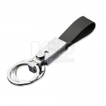 Double Key Chain