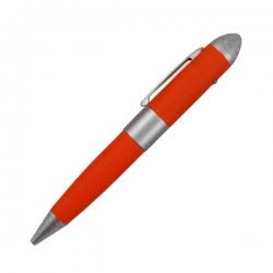 USB激光筆