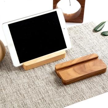 簡約雙槽實木手機平板支架