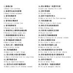 https://igp.com.hk/attachments/cate_148/862a40833d4c54eb66e566857b1e9b87.lthumb.jpg