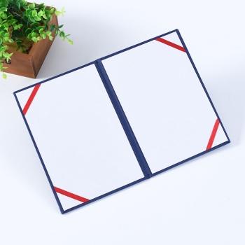 Certification Folder