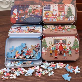 聖誕手工益智木質拼圖