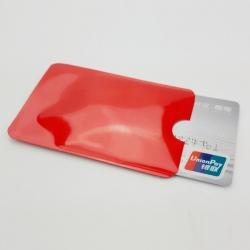 PET防盜刷卡套