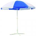 双色户外太阳伞