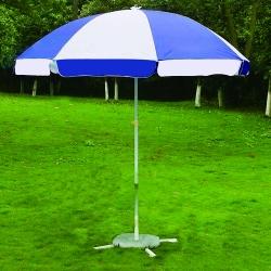 Two-tone Outdoor Umbrella