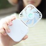 摺疊行動電源小風扇