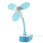 Clover USB Fan