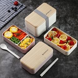 北歐風雙層餐盒