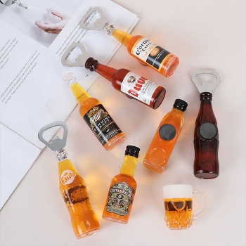 啤酒瓶開瓶器