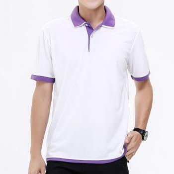 Double-neck Polo Shirt