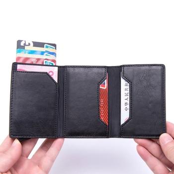防盜PU拉鏈卡包