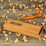竹木鏤空筆盒