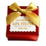 Square Gift Box