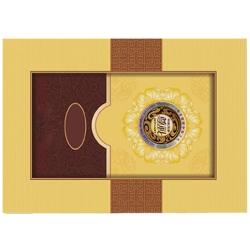 紙質月餅連體禮品盒