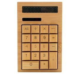 竹子計算機