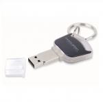 七色燈USB匙扣