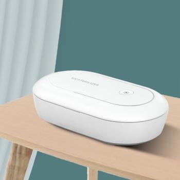 UV wireless fast-charge sterilising tray