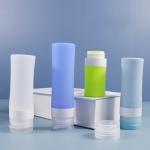 旅行矽膠乳液瓶