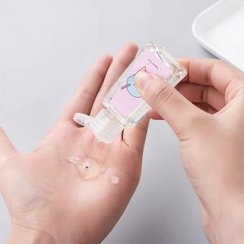 免洗洗手液