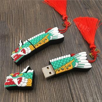 端午節龍王USB