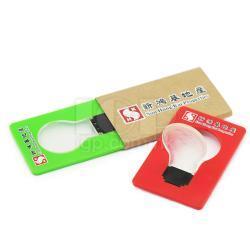 LED卡片燈