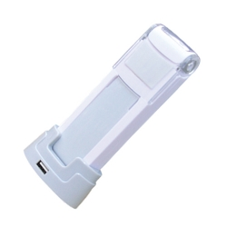 多功能電筒臺燈