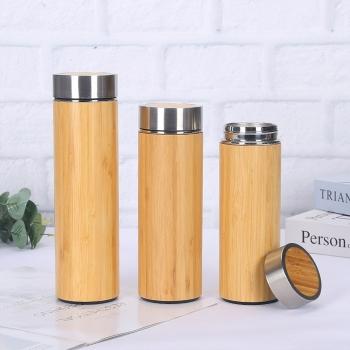 創意不鏽鋼竹保溫杯