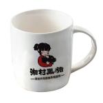 Round Bottom Mug