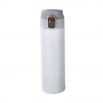 Smart Rapid Temperature-control Bottle