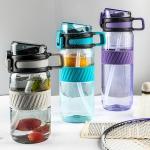 運動吸管塑料杯