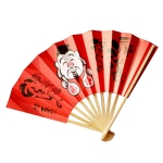 Chopsticks Folding Fan