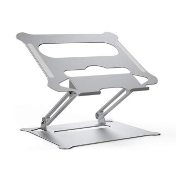 可摺疊鋁合金升降支架