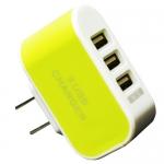 三孔USB充電插頭