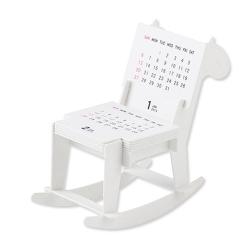 Wooden Horse Calendar