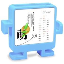 機器人檯曆