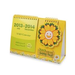 18 month calendar