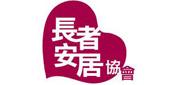 IGP(Innovative Gift & Premium)|長者安居協會_logo