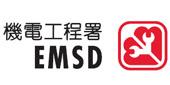 IGP(Innovative Gift & Premium)|EMSD
