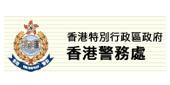 IGP創藝禮品|Hong-Kong-Police