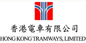 IGP创艺礼品|Gift|Hong-Kong-Tramways-Limited