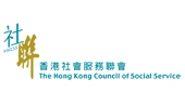 IGP创艺礼品|The-Hong-Kong-Council-of-Social-Service