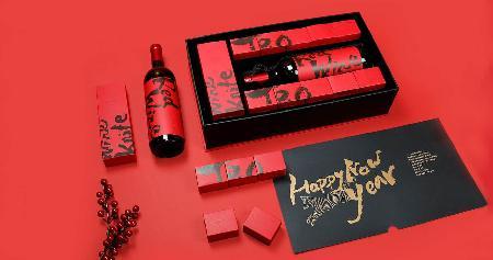 節日想讓您的禮品盒高大上嗎?