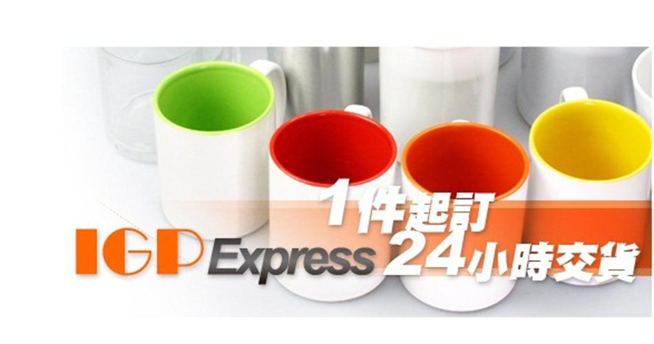 IGP Express  MOQ=1